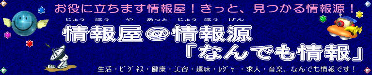 kanbanjixyouhou01.jpg